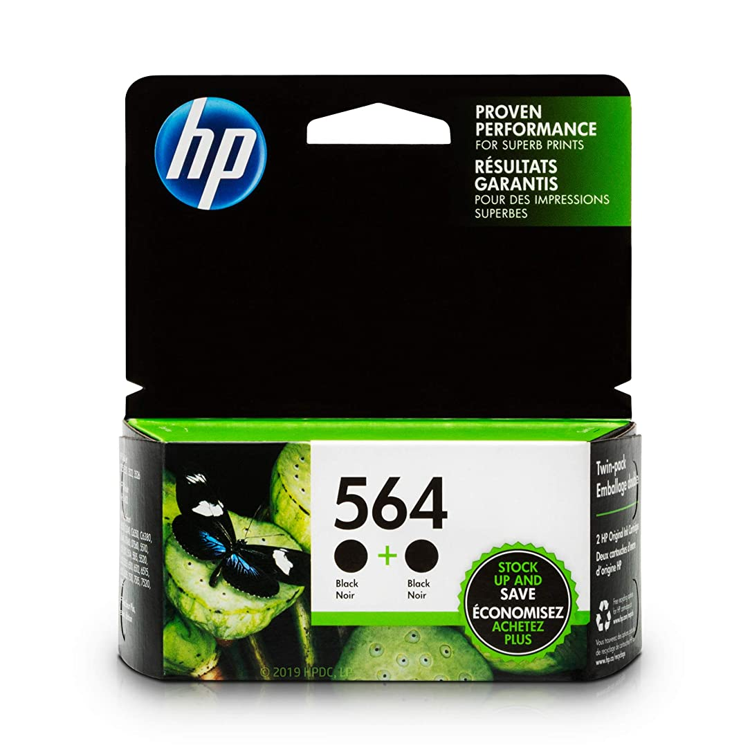 HP 564 Black Ink Cartridge (C2P51FN) 2 Ink Cartridges for HP Deskjet 3520 3521 3522 3526 HP Officejet 4610 4620 4622 HP Photosmart: 5510 5512 5514 5515 5520 5525 6510 6512 6515 6520 6525 7510 7515