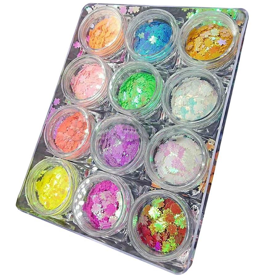 平らな起訴する方程式Kapmore ネイルアートパーツ 12色入り スパンコール マニキュア デコレーション デザイン キラキラ 全3タイプ DIY (桜)