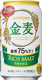 サントリー 金麦 糖質75%オフ (350ml×24本)×2ケース