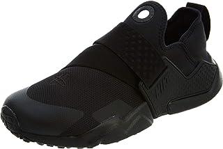 Nike Huarache Extreme Big Kids