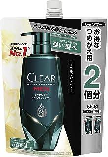 CLEAR(クリア) トータルケア スカルプシャンプー グリーン 詰替え用 560グラム (x 1)