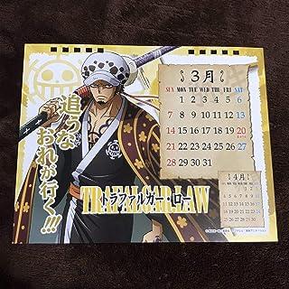 ワンピース ONE PIECE 2021 卓上 カレンダー - 海賊暦 - 勇猛 トラファルガー ・ ロー (× ポストカード 、 ブロマイド) ワンピ