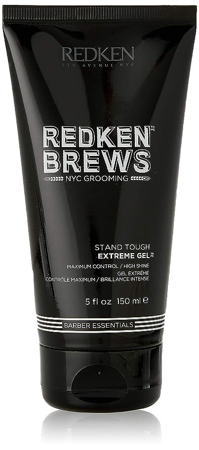 不透明な変数人口Brew Stand Tough Extreme Gel