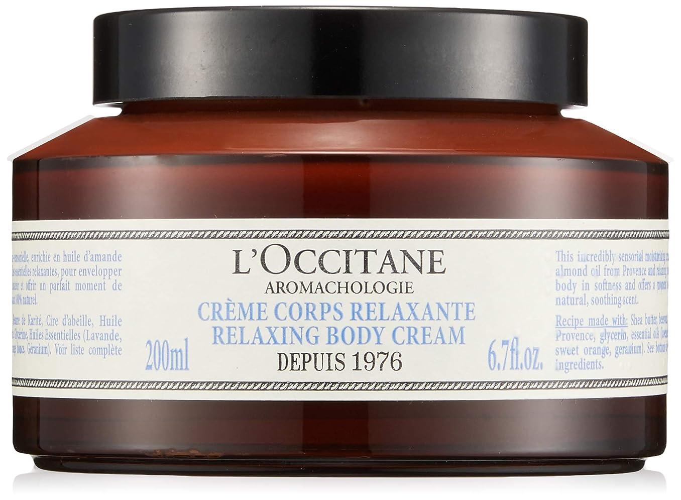 ランドリー売り手絶対のロクシタン(L'OCCITANE) リラクシング ボディクリーム 200ml