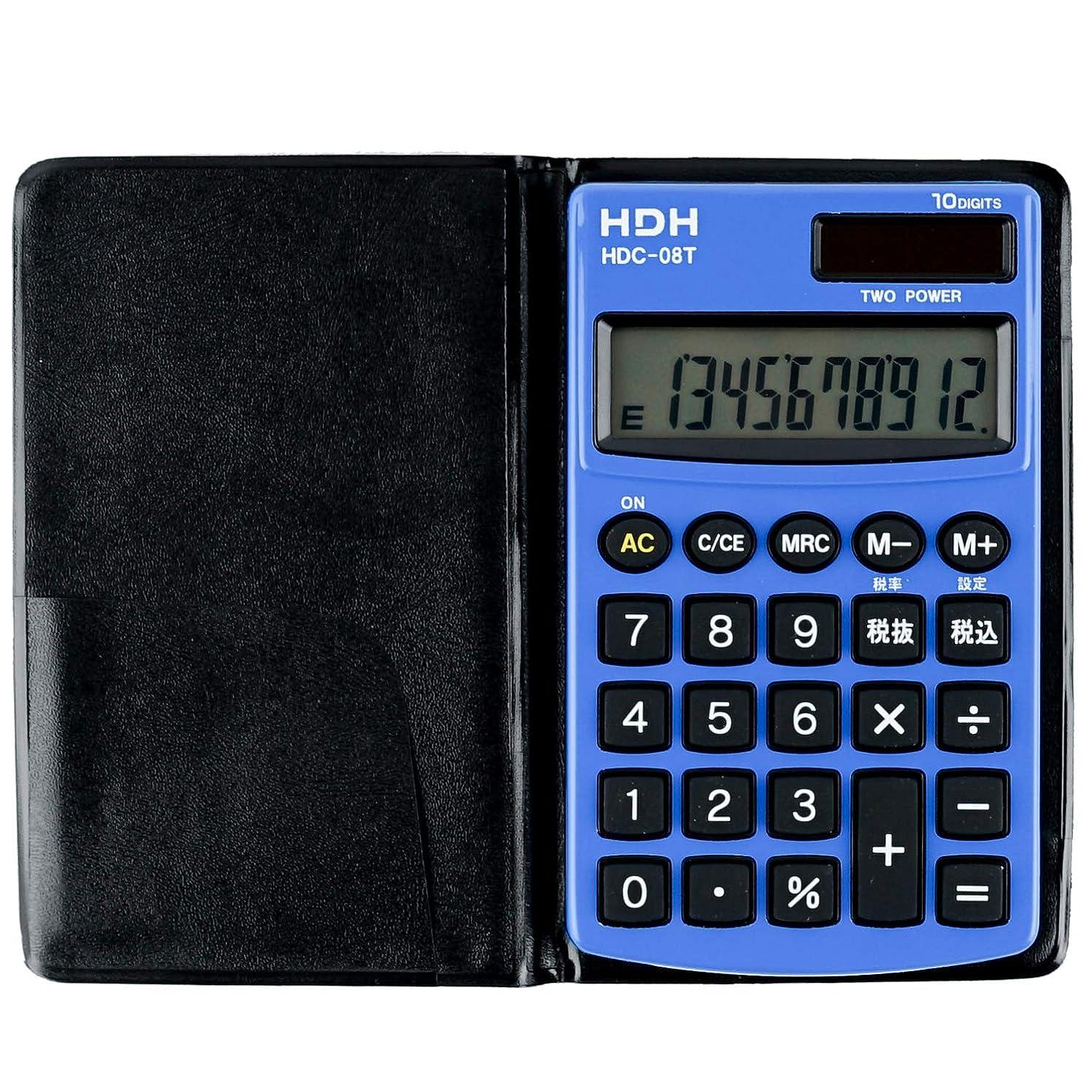 頼る評論家言うまでもなくHDH カラー電卓 10桁 手帳型 ソーラー カバー付き HDC-08TBU ブルー