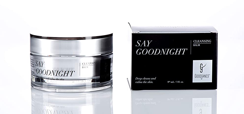 GoodJanes Kiss My Lash Say Goodnight Deep Cleansing Balm With Goodnight Oil Blend