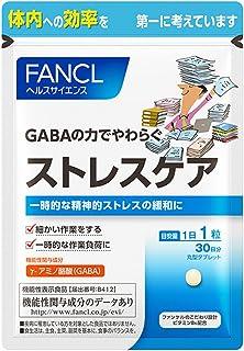 ファンケル (FANCL) ストレスケア (約30日分) 30粒 [機能性表示食品] サプリメント