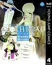 表紙: CLOTH ROAD 4 (ヤングジャンプコミックスDIGITAL) | 倉田英之