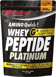 Kentai ホエイペプチド プラチナ グルタミンペプチドプラス オレンジ風味 550g