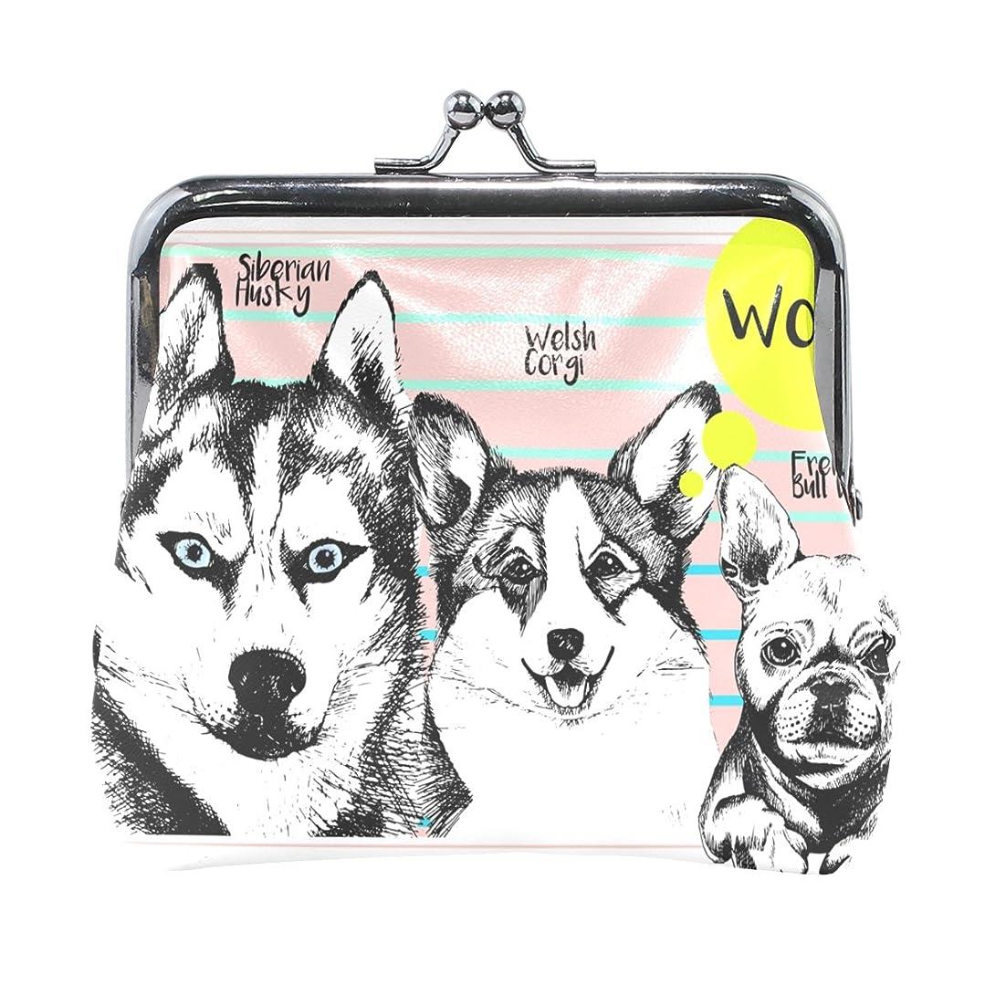 教義設置過敏なAOMOKI 財布 小銭入れ ガマ口 コインケース レザー 犬 白黒 ハスキー コーギー ブルドッグ