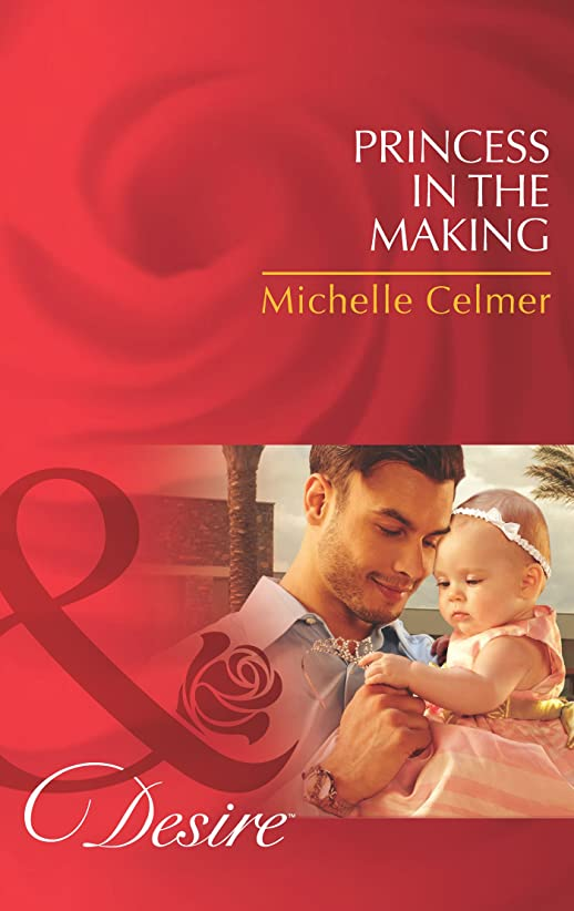朝の体操をする細分化する努力するPrincess in the Making (Mills & Boon Desire) (English Edition)