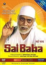 Sai Baba - Set 1 Set of