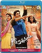 S/o. Satyamurthy Telugu Movie