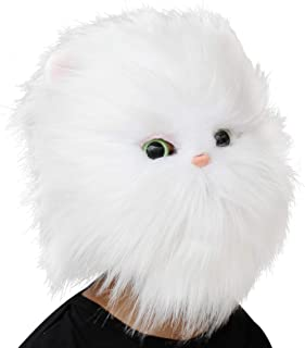 Deluxe Halloween Costume Party Latex Animal Cat Head Mask Persian Cat White