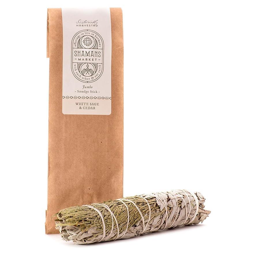彫るふくろう雨ホワイトセージ& Cedar Large Smudge Sticks 8?–?9で。