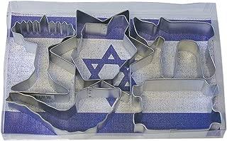 R&M International 1970 Jewish Holiday Cookie Cutters, Chai, Menorah, Dreidel, Shofar, Torah, Star, 6-Piece Set