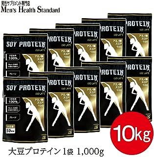 LOHAStyle ソイプロテイン 大豆プロテイン 無添加 ((10kg(1kg×10袋)) 約500食分) アミノ酸スコア100 [非遺伝子組み換え]