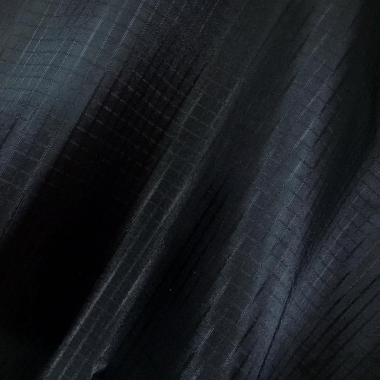 emma kites Black Ripstop Nylon Fabric 60