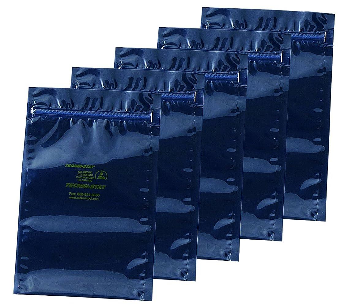 意識的能力キャンディーアズワン ESDシールドバッグ シールドバッグ ジッパー付き 250×300×0.076(100枚入り) /3-6923-06