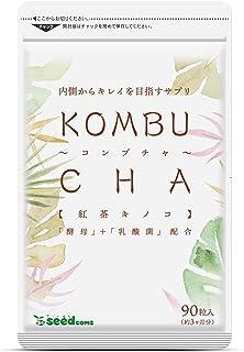 シードコムス コンブチャ KOMBUCHA サプリメント 酵素 ダイエット 紅茶キノコ (約3ヵ月分 90粒)