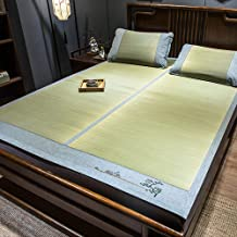Carbonized Bamboo Sleeping mat,Foldable Home Skin-Friendly Rush Soft mat (2 Models, Without Pillows) Summer Sleeping mat (...