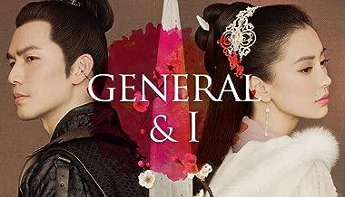 General and I - 孤芳不自赏 - Season 1