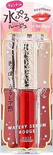 FORTUNE(フォーチューン) KOSE ウォータリーセラムルージュ 01 リキッドルージュ ティントルージュ口紅 美容液配合 水ぷる発色 うるみリップ フローラルチャームの香り レッドビュー 5.5mL