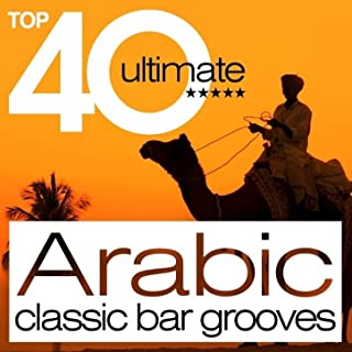 Best top arabic music Reviews