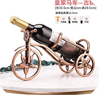1 Creative Metal Wine Rack Crafts Artwork Wine Holder Creative Wine Bottle Stand Practical Decoration Bracket,color11-1605