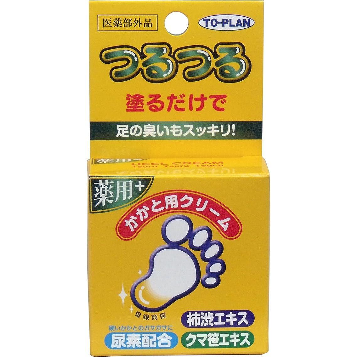 宿命シャイシリーズトプラン つるつる 薬用 かかと用クリーム 30g入