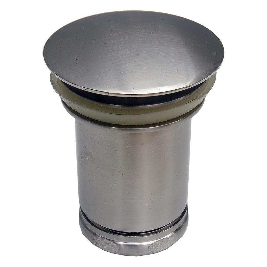 ワイン揺れるカトリック教徒(Satin Nickel) - LASCO-Simpatico 20109SN Tip Toe Vessel Pop Up, Satin Nickel