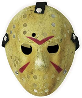 Best jason hockey mask for sale Reviews