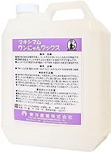 マキシマム ワンにゃんワックス 4kg (光沢タイプ)