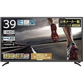 東京Deco 39V型 地上・BS・110度CS デジタルハイビジョン 液晶テレビ LED直下型バックライト [日本設計メインボード搭載] 外付けHDD番組録画対応 HDMI HDD録画機 40型 40インチ【国内メーカー12カ月保証】 w012