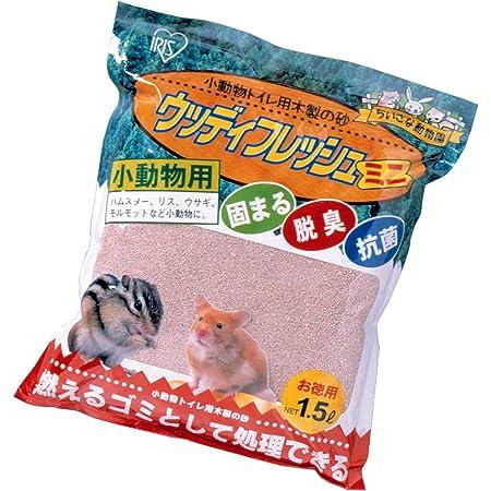 アイリスオーヤマ 小動物トイレ用木製の砂 ウッディフレッシュミニ 1.5L