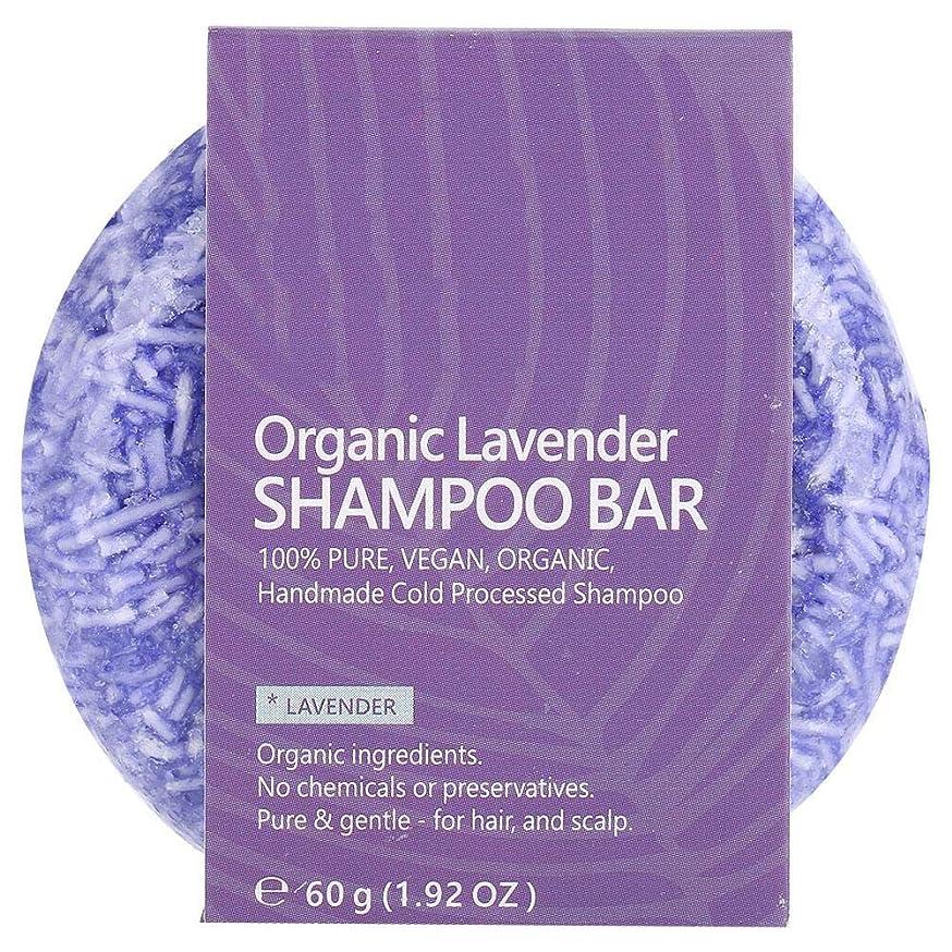 策定する拷問余分なエッセンシャルオイルシャンプー 天然植物エキスヘアシャンプー石鹸頭皮に栄養を与える(ラベンダー)