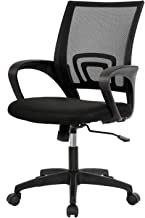 Home Office Chair Ergonomic Desk Chair Mid-Back Mesh Computer Chair Lumbar Support Comfortable Executive Adjustable Rollin...
