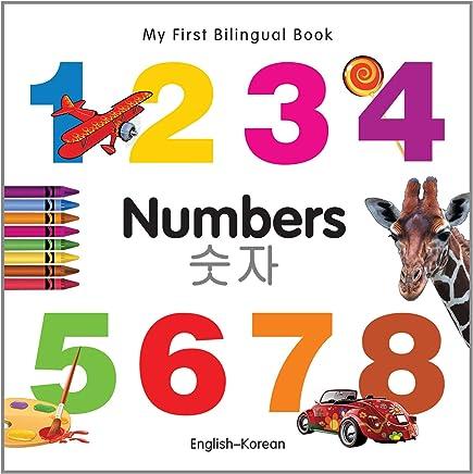 My 1st Bilingual Bk Numbers Eng-Korean