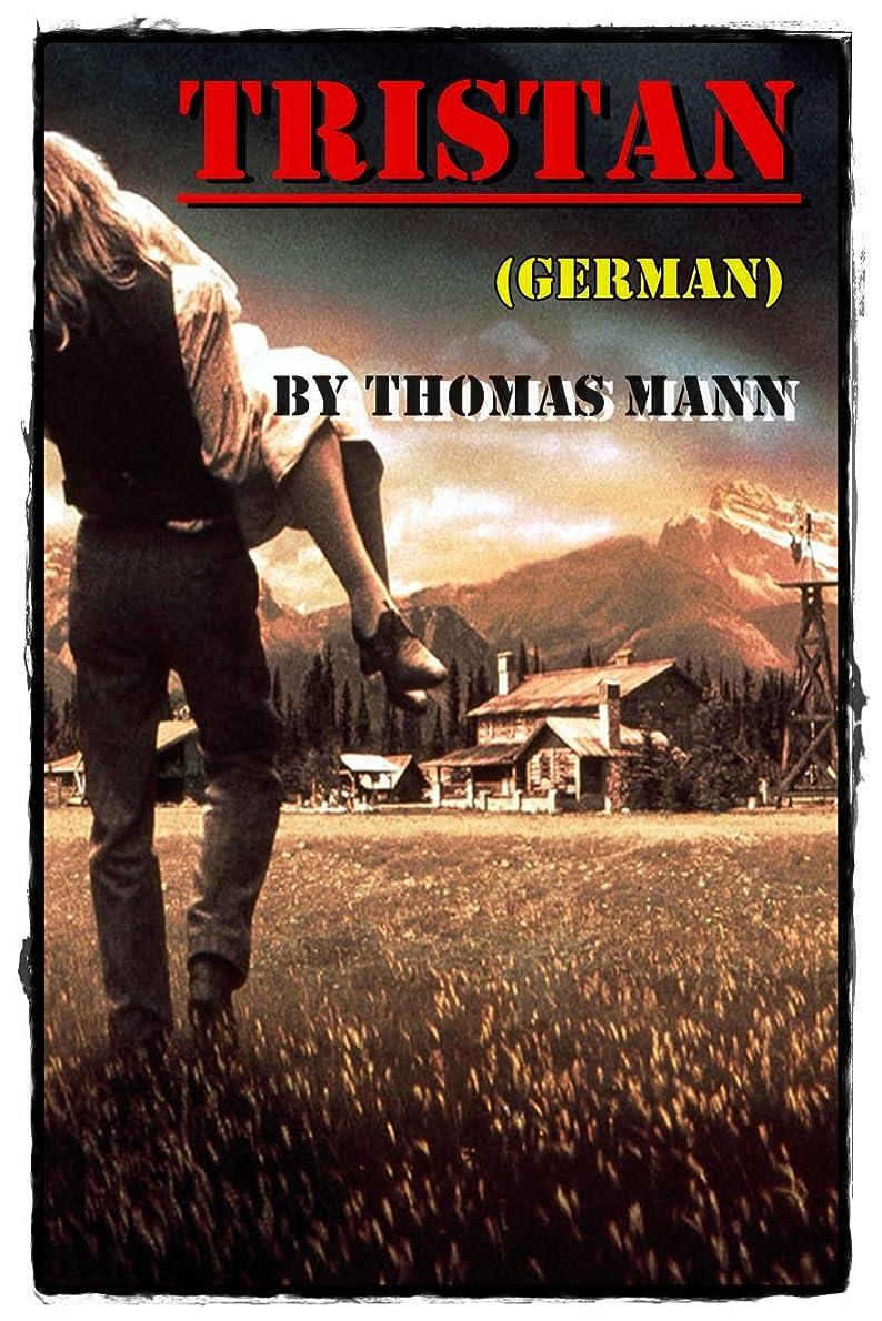 虫暖炉ステートメントTristan by Thomas Mann (German Edition)illustrated
