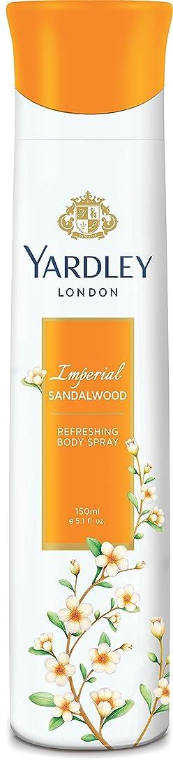 優先権宇宙のグレートオークYardley London Refreshing Body Spray Imperial Sandalwood 150ml