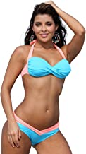 UjENA Coral Beach Shaper Bikini