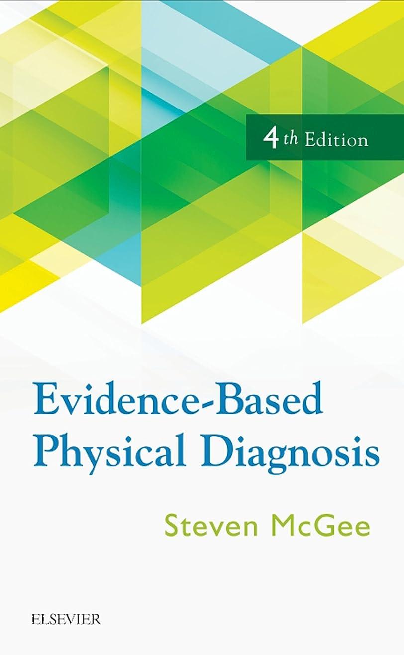 国民投票ブロッサム前提Evidence-Based Physical Diagnosis E-Book (English Edition)