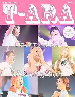 Live Photo Magazine T-ara Japan Tour Pia 2012 ~ Jewelry Box ~ (Pia Mook Entertainment Korean Series) [Mook]