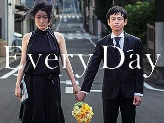 Every Day【連作短篇集Ver.】