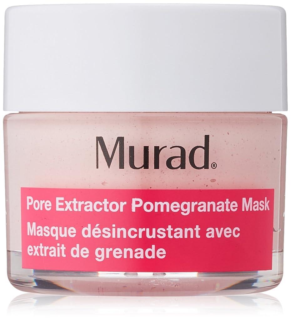 昨日気難しい降下Murad ポアエクストラクター ざくろマスク、1.7 オンス (50 ml)