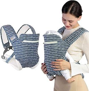 ZIMO 抱っこひも 抱っこ紐 スリング ベビーキャリア 抱っこ紐 収納袋付き 新生児から3歳まで 超軽量 ぐっすり 授乳可能 サイズ調整可能 お出かけ 出産祝い 男女兼用 ブルー
