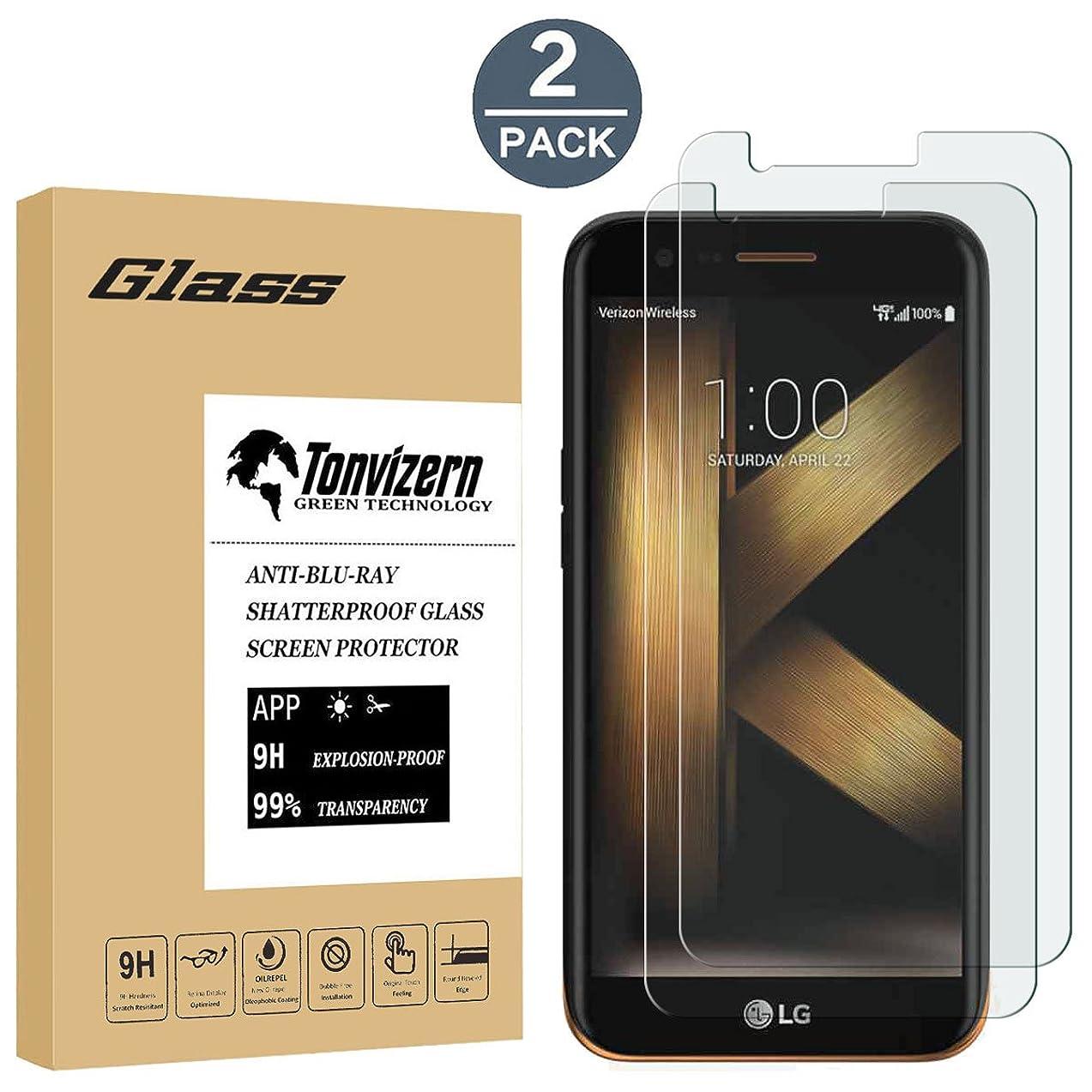 [2 Pack]LG K20 Plus/LG K10 2017/LG V5/LG K20 V Tempered Glass Screen Protector, Anti-Scratch Ultra Clear 9H Premium 0.26mm HD Screen Protector Film for LG K20 Plus