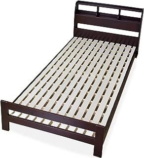 DORIS ベッド ベッドフレーム すのこベッド シングル 高さ調節4段階 コンセント 収納 フィンランド産天然木使用 組立式 ダークブラウン スワン