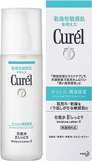 キュレル 化粧水 II (しっとり) 150ml