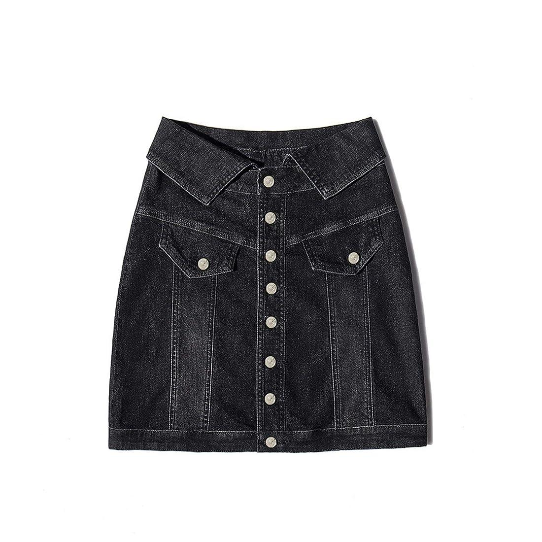 ゴミバインドナプキンレディーススカート ハイウエストブレストデニムショートスカート女性の人格のステッチラペルデニムスカート女性のバッグヒップスカート スリム フィット (Color : Black, Size : Large)